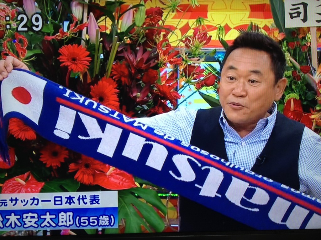松木さん、反対ですw