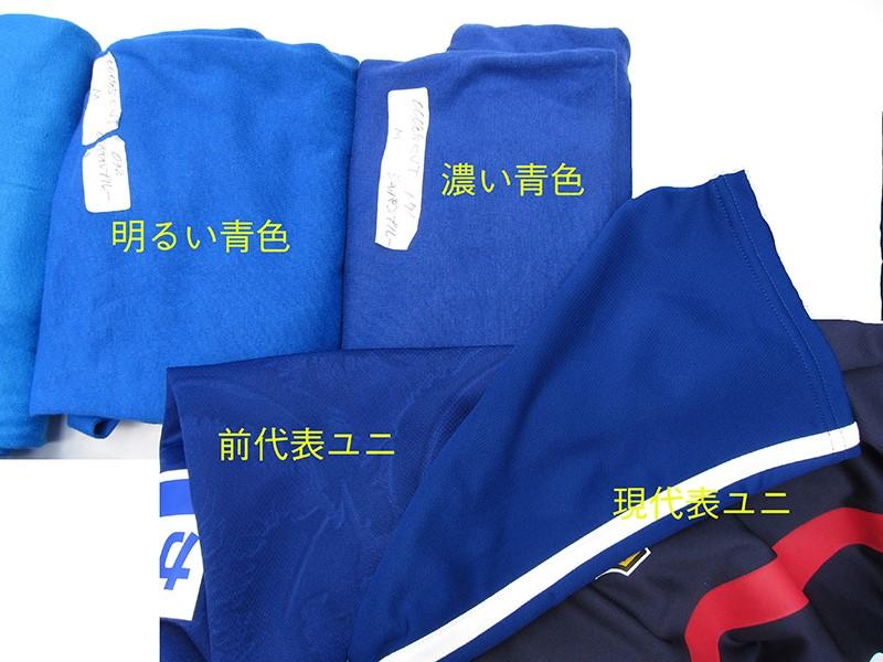 Tシャツ色2